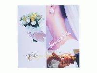 9840 DG Альбом свадебный на 20 магн.листов 27*33см.обл.картон с надписями на русск.языке