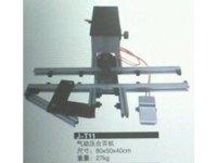 J-T11 Пневматический станок для крепления петли к заднику и ножке рамки